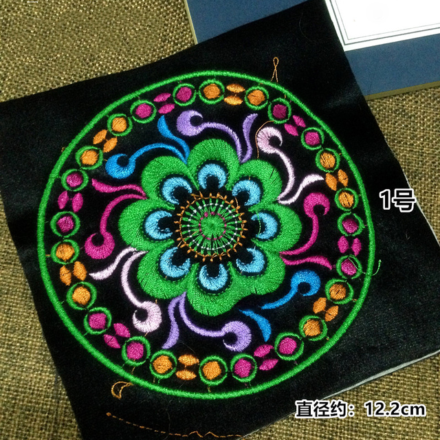 green and black Applique ethnic embroidery star pattern