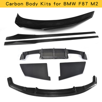 Forged Carbon Fiber Body Kits for BMW F87 M2 Front Lip Rear Diffuser Rear Trunk Spoiler Side Skirts image