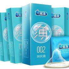 Personage 120 pçs 002 ultra fino preservativos para homem lubrificado pênis manga contracepção condones sexo brinquedos adulto produto