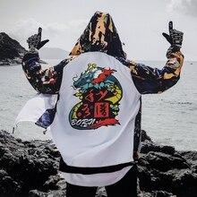 Dragon Bomber верхняя одежда мужская куртка уличная хип хоп бейсбольная куртка с капюшоном тонкая ветровка куртки модная Лоскутная одежда