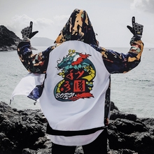 Dragon Bomber Jacket Men Outwear Streetwear Hip Hop Baseball Jacket