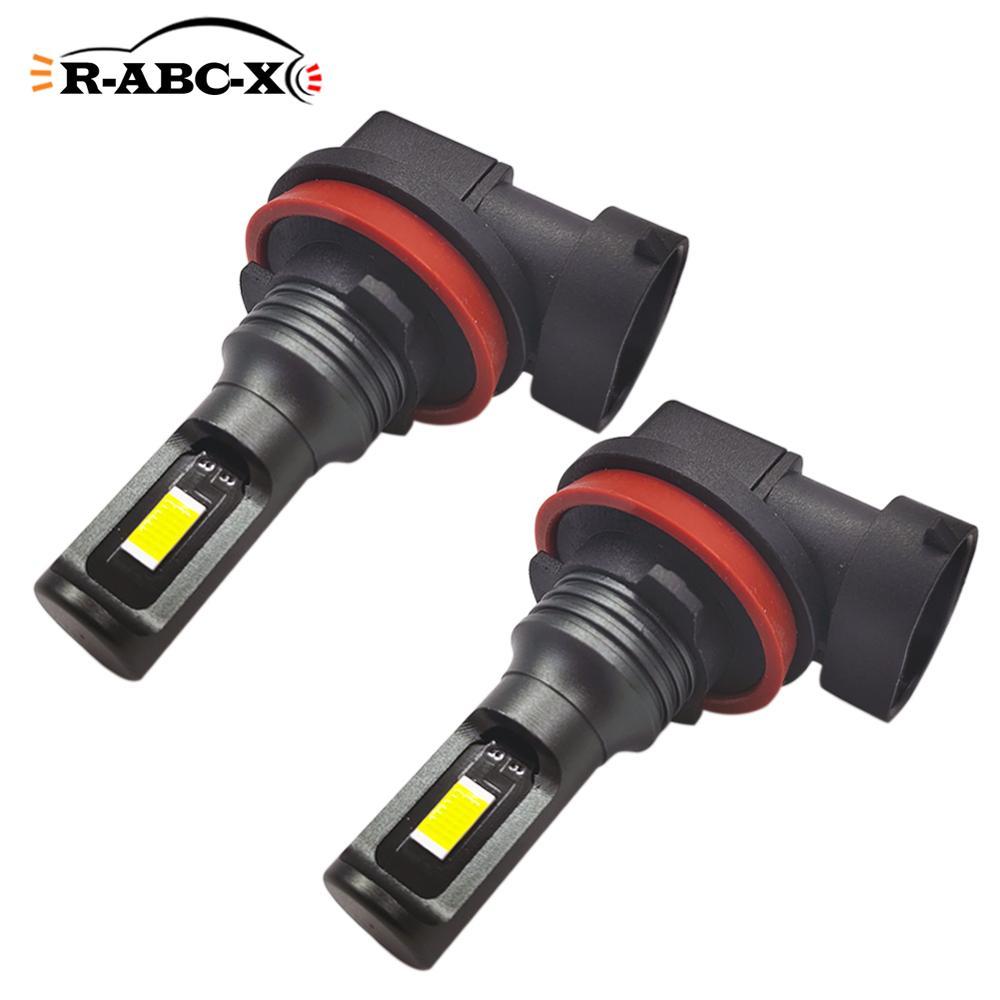 2X COB H8 H11 противотуманная фара для автомобиля аксессуары, алюминиевая крышка, 10В-30 в, 12 В, 24 В постоянного тока, дневных ходовых огней светильн...