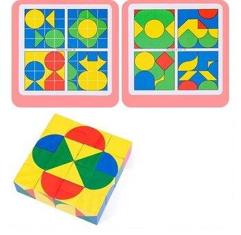 חדש לילדים מעץ צעצועים חינוכיים pixy קוביות בלוקים מרחב חשיבה אינטליגנציה לילדים תינוק 18