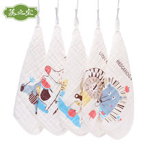 5pcs/lot Baby Handkerchief Square Cartoon Pattern Towel 30*30cm Muslin Cotton Infant Face Towel Wipe Cloth(China)