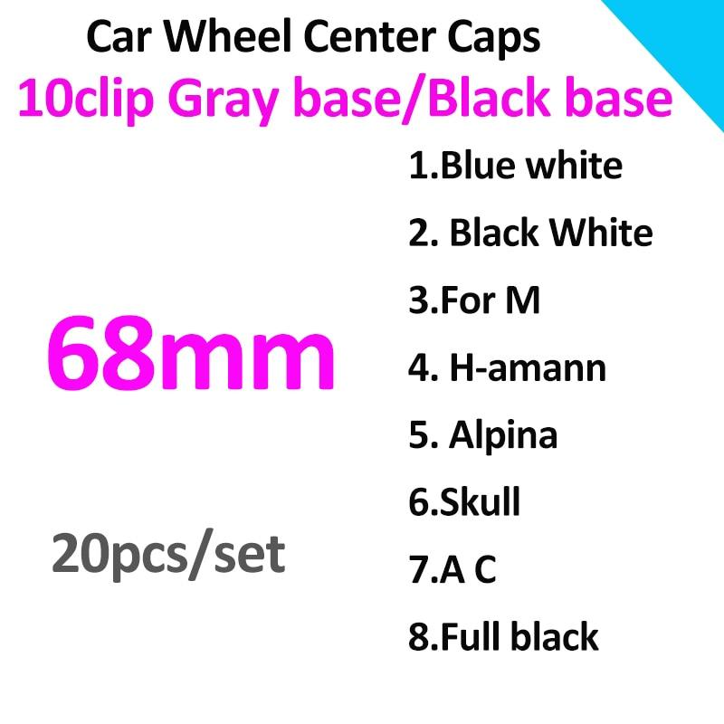 20 штук 68 мм 10 штифтов Центральная втулка колеса автомобиля Шапки крышки обода Шапки Логотип Эмблема Для E90 F10 F30 F15 E63 E64 E65 E86 E89 E85 E91 E92 E93 F02
