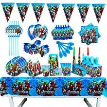 The Avengers Design Boys dekoracje na imprezę urodzinową balon papierowe kubki i talerze Baby Shower jednorazowe zastawy stołowe