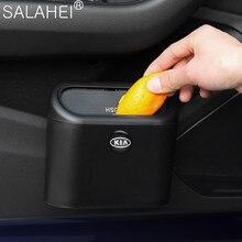 منظم سلة مهملات السيارات ، صندوق التخزين الداخلي للسيارة ، صندوق قمامة لكيا K2 K3 K5 ، ملحقات تزيين السيارة