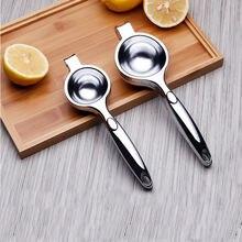 Ручная соковыжималка для цитрусовых ручная лимона фруктов Пресс