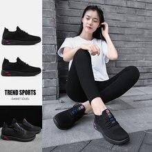 Для женщин теннисные туфли tenis feminino Дамская обувь тренажерного