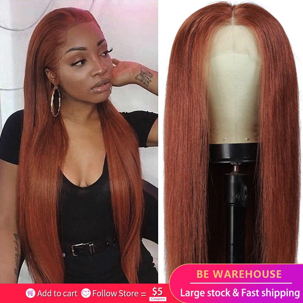 13x4 Синтетические волосы на кружеве человеческих волос парики для чернокожих Для женщин; Большие размеры 33-Рыжий Коричневый Бразильские Пря...