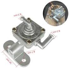 Универсальный топливный кран для мотоцикла 34 мм переключатель