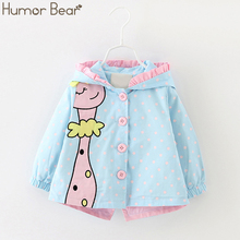 Humor Bear Baby Outwear 2019 New Winter Autumn Baby Girls Ca