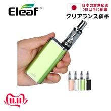 Clearance! Japan Warehouse! Original Eleaf IStick Trim Vape Kit wi/ 1800mAh Trim