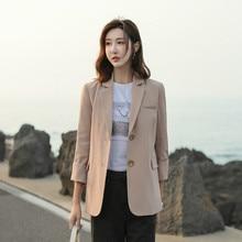 Vintage Korean Ladies Blazer Loose Casual Stylish Suit Jacket Solid Beige Long Sleeve Office Women Blazer Spring Autumn MM60NXZ