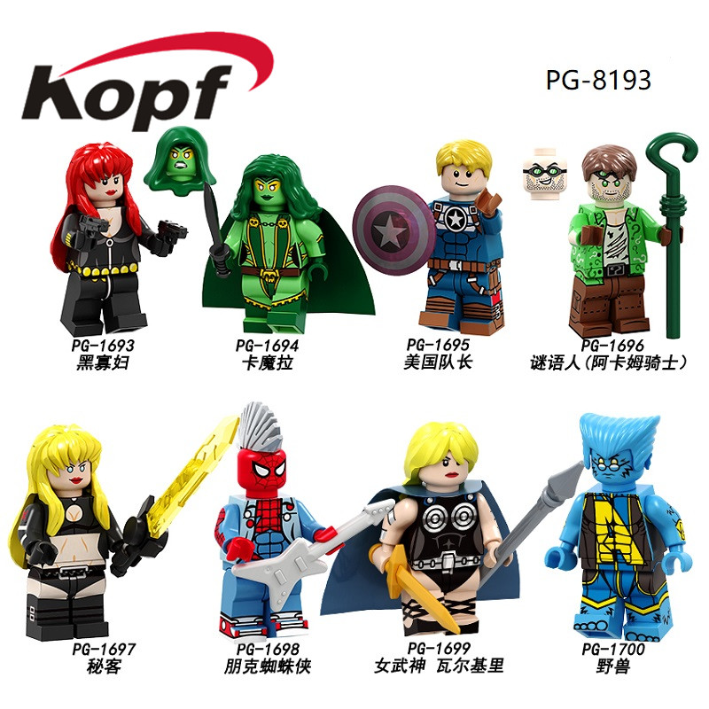 Single Sale Figures Building Blocks Super Heroes Black Widow Captain America Beast Model Bricks Dolls Toys For Children PG8193