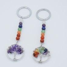 Natural pedra de cristal redonda árvore da vida pingente 7 chakra artesanal chaveiros porta-chaves para as mulheres sacos de carro acessórios