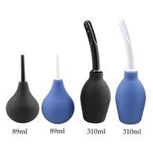 Seringa de limpeza vaginal grande de 310ml, limpador para enema vigilina, acessórios para bidê, sistema de limpeza