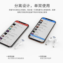 New Style I11 Bluetooth Headset 5.0 Wireless Touch I12 TWS Bluetooth Headset with Charging Warehouse Popups Currently Available(China)