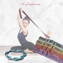 Elasticidade yoga estiramento para fora cinta de yoga loops flexíveis pilates exercícios acessórios de fitness banda banda elastica
