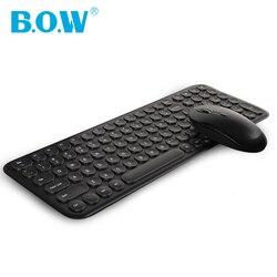 B.O.W 2,4 Ghz беспроводная мышь и клавиатура USB, бесшумный шепот 96 круглый дизайн Kyes Plug and Play