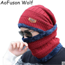 Mask Beanies Skiing Snowmobile Sport Cap Scarf Bibs-Hat Neck-Warmer Skullies Knitted