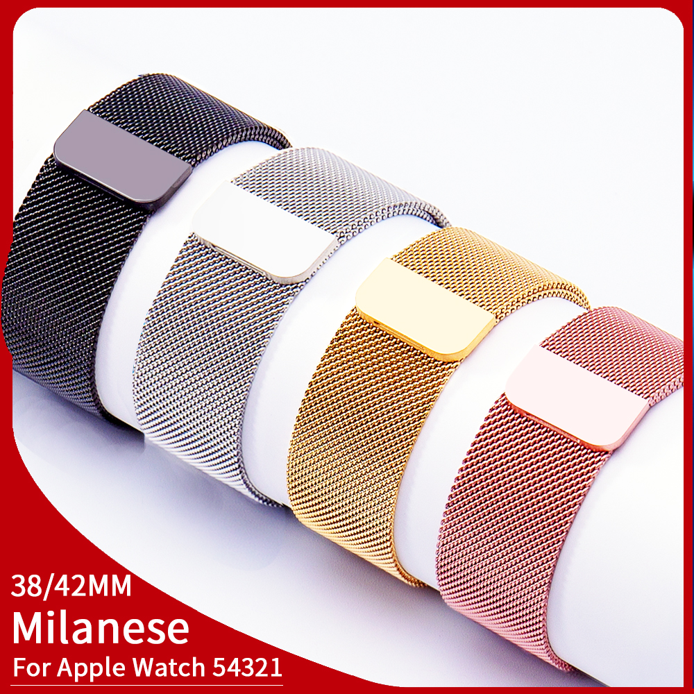 Band For Apple Watch 5432 38MM 40MM 42MM 44MM Milanese Loop Bracelet Stainless Steel Metal Bracelet Strap For Iwatch Accessories