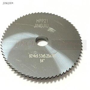 Image 2 - כרסום קאטר HPP21 (P21) עבור SILCA דלתא 2000 MC & דלתא בתוספת & דלתא 2000 סופר & דלתא 2000 FS & דלתא 2000 יפן מפתח מכונת