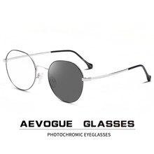 AEVOGUE – lunettes photochromiques Anti-lumière bleue, monture de Prescription, lunettes optiques pour hommes, AE0888