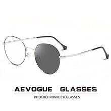 AEVOGUE Photochromic Glasses Anti Blue Light Glasses Prescription Frame Men Optical Eyeglasses Women Eyewear AE0888