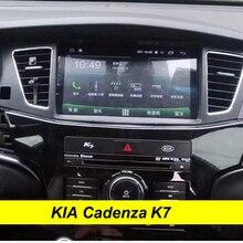 64GB אנדרואיד 10 2Din רכב מולטימדיה נגן GPS לקאיה קדנצה K7 רדיו מסך Autoradio Bluetooth ניווט סטריאו ראש יחידה