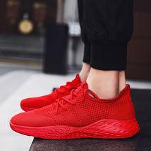 Мужские повседневные туфли на шнуровке дышащие удобные эластичные