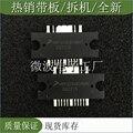 MRF5S9101NBR1 SMD РЧ-насадка высокочастотная лампа Мощность модуль усиления