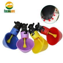 5/10Pcs Automatic Chicken Drinker Plastic Hens Bird Quail Drinking Bowl With Yellow Nipple Poultry Farm Animal Supplies