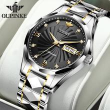 OUPINKE Top-Brand Automatic Mechanical Watch Men Tourbillon Sport Clock rolexabl