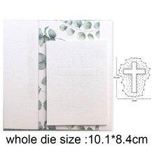 Металлические штампы Кружевной крест рамка для тиснения режущие