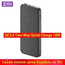 ZMI 10000mAh Power Bank QC3.0 PD Type-C PD Two-Way Quick Charge 18W External