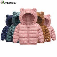 Baby Girls & Boys Winter Jacket Kids Warm Cotton Padded Coat Toddler Cute Style Clothes Children Autumn Jackets For Girls lacywear халат h 41 sov