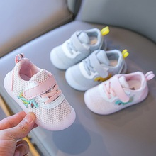 Cute Leisure Cartoon Baby Infant Tennis Walking Running Breathable Girls Boys Shoes Cool Lovely Spring/Autumn Toddlers Sneakers