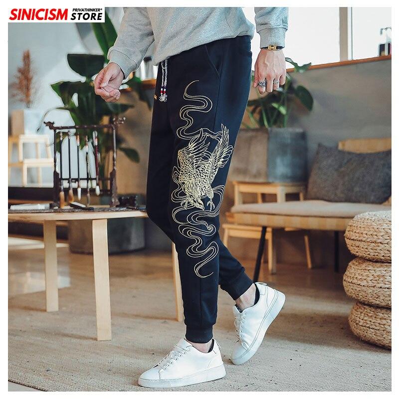 Sinicism Store Men Black Casual Sweatpants 2019 Autumn Embroidery Fashion Hip Hop Fitness Pants Male Oversize Vintage Trousers