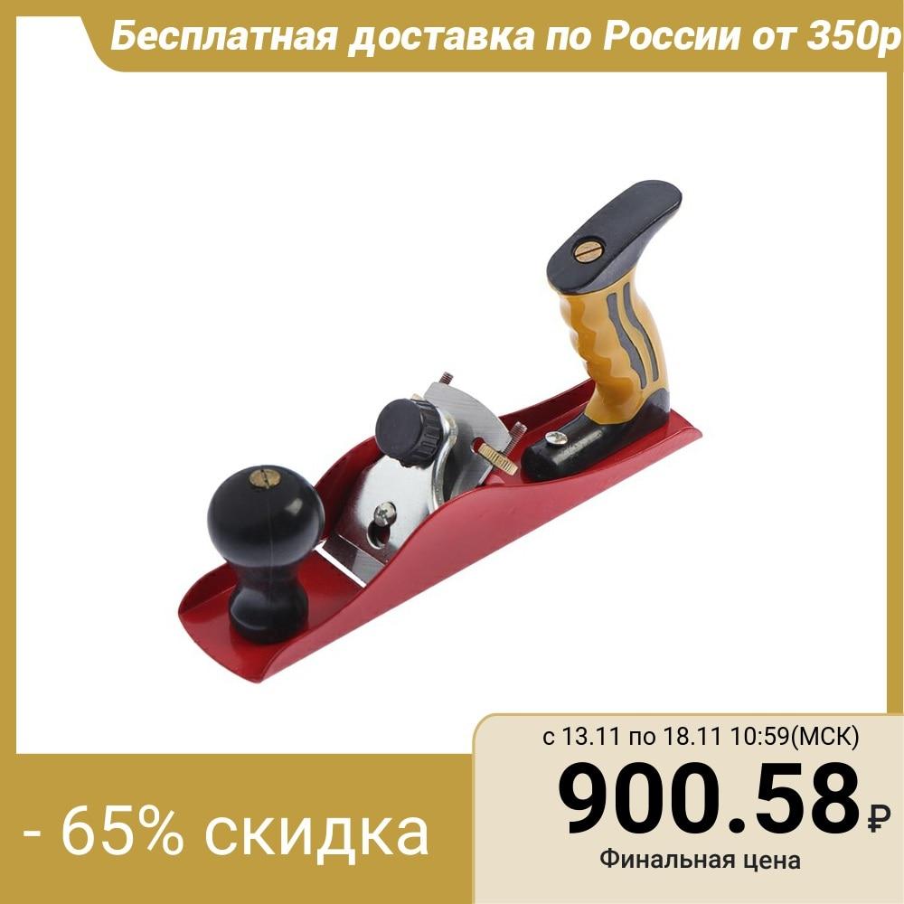 Plane metal TUNDRA, 235 x 50 mm, ...