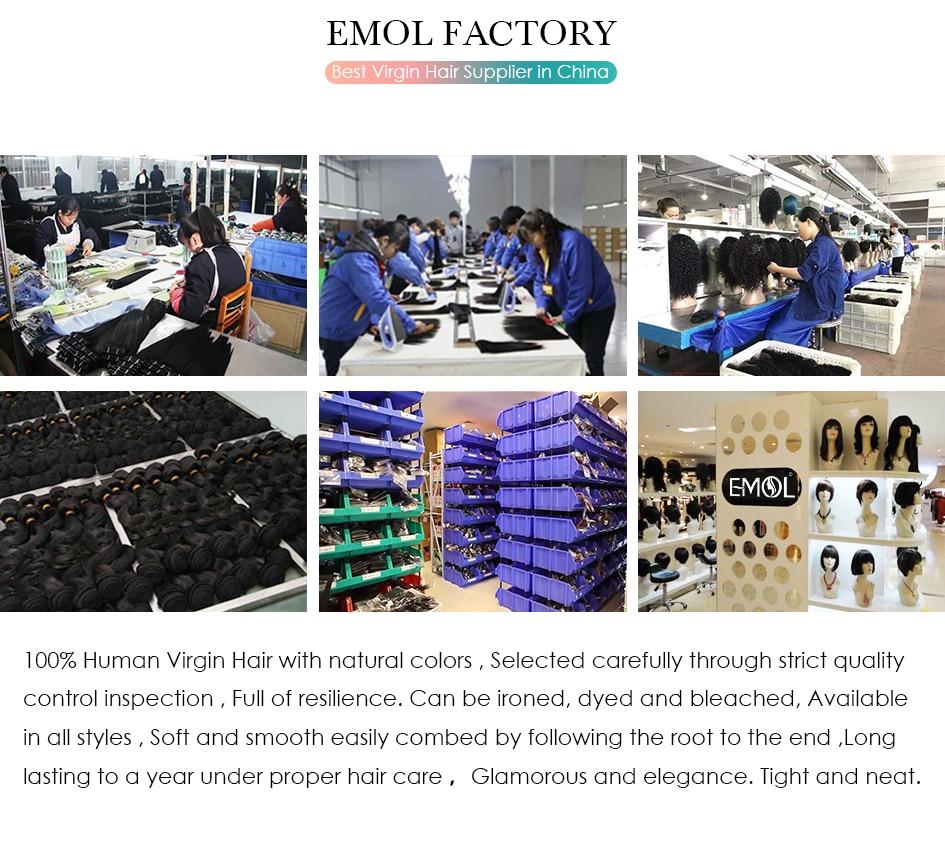EMOL详情页2019-09-19_04