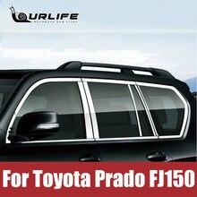 Для Toyota Prado FJ150 2010-2020 молдинг для автомобильного окна из нержавеющей стали отделка стеклянные полосы оконная рамка порог Внешнее украшение