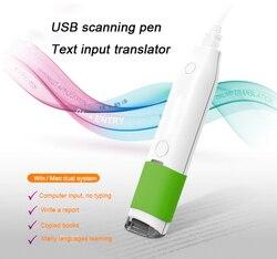 Escáner portátil de alta velocidad, escáner USB y bolígrafo de conversión, bolígrafo de entrada de texto, traductor multifuncional y bolígrafo de escaneo