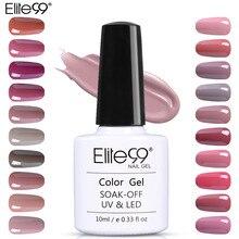 Elite99 Гель лак для ногтей 10 мл, нюдовый гель Цвет базовый гель Vernis Гибридный гвоздь блеск гель лак для лаки для ногтей рук Лак для ногтей