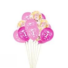 15 шт. 12 дюймов мальчик девочка 1-й День рождения латексные шары ребенок с днем рождения розовый и голубой номер воздушный шар 1 год Юбилей вечерние Dec