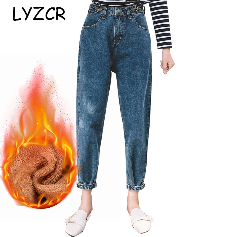 Winter Jeans Harem Boyfriend Warm Jeans For Women Loose Thick Women's Fleece Jeans Winter Denim Velvet Pants Ladies Trousers