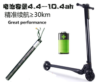 Great performance for SAMSUNG/LG 24V 4.4AH 6.6AH power li ion/lithium ion rechargeable Battery for electric scooter e scooters