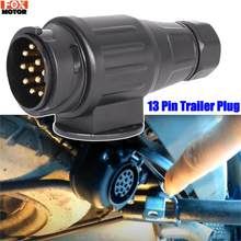 Enchufe de remolque de 13 pines y 12V, adaptador de enchufe para caravana, 13 Pole, conector eléctrico, accesorios para coche