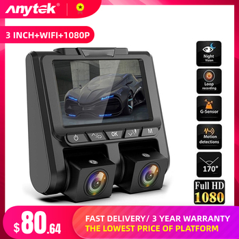 3 inch HD 1080P IPS Screen Car DVR Dash Camera Dual Lens170 Degree Driving Recorder WIFI Connection GPS Driving Recorder image