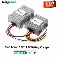 DCDC 9 35 فولت إلى 12.6 فولت 14.5 فولت تيار مستمر 12 فولت الثلاثي الليثيوم تخزين ليثيوم الحديد الفوسفات سيارة بطارية إمداد الطاقة شاحن